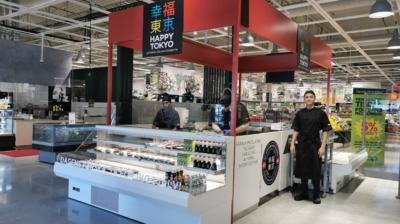 Coop lanserar nytt shop-in-shop koncept med Happy Tokyo